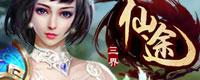 GameXDD 三界仙途