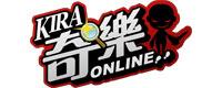 Kira奇樂Online