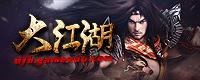 GameXDD 大江湖