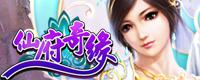 GameXDD 仙府奇緣