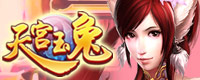 GameXDD 天宮玉兔