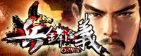 GameXDD 兵鋒演義