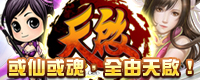 Efunfun 天啟